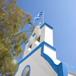 Greek Chapel - Stock Photo