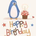 Cute happy birthday card — Stock Vector #11589610