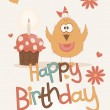 Cute happy birthday card. — Stock Vector