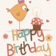 Cute happy birthday card — Stock Vector #11589822