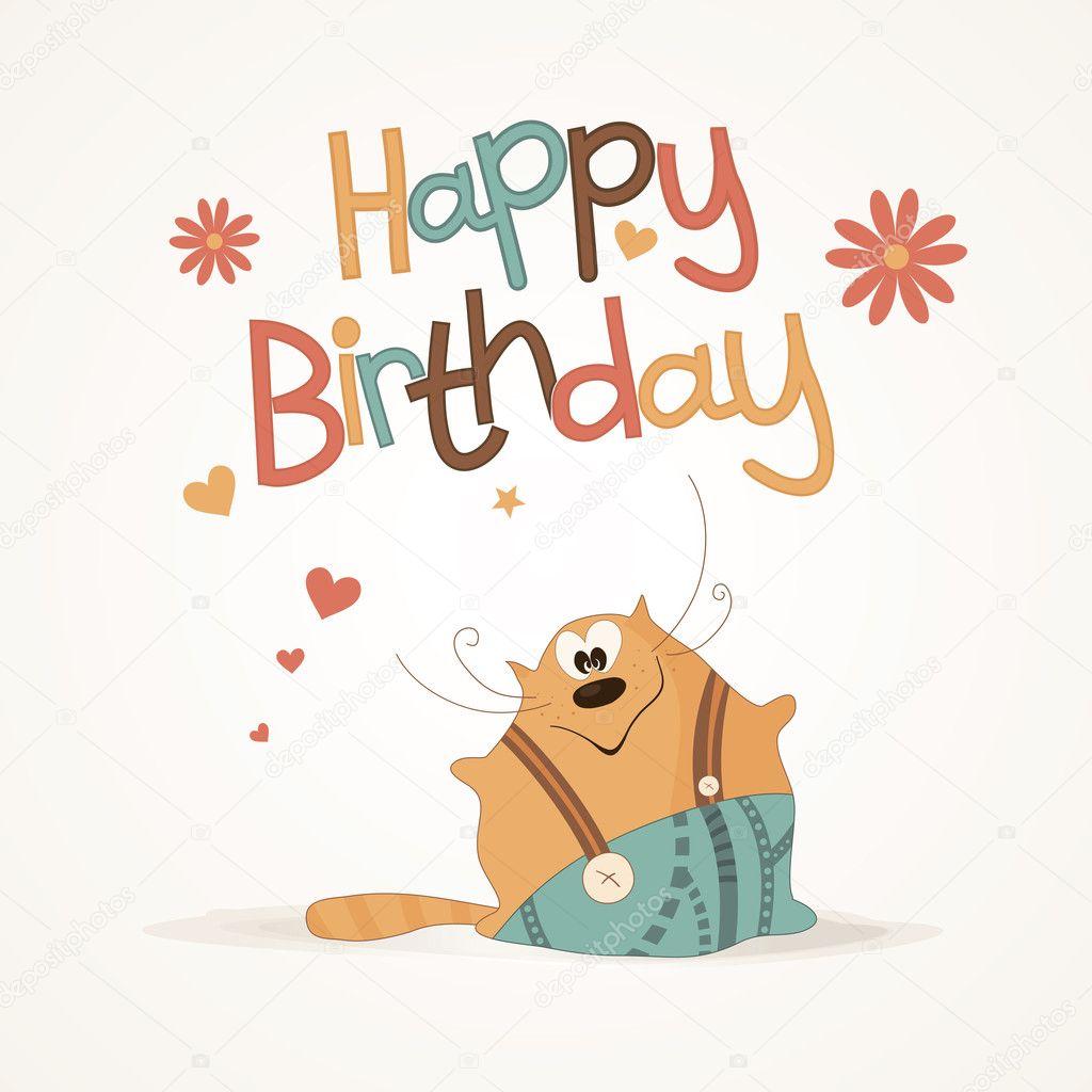 Милое поздравление с днем рождения девушке картинки