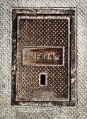 Yerin bir metre kapak — Stok fotoğraf
