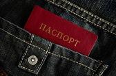 Röd passort och jeans — Stockfoto