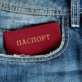 Passort rojo en jeans — Foto de Stock