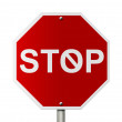 Stop Sign — Stock Photo #11031667
