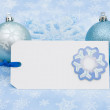 Stock Photo: Blank Gift Tag