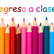 Regreso a Clases — Stock Photo