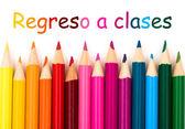 Regreso bir clases — Stok fotoğraf