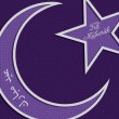 "Silver crescent moon and star outline ""Eid Mubarak"" (Blessed Eid) card — Stock Photo"