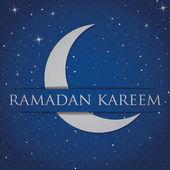 Generous Ramadan! — Stock Photo