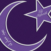 """Silver crescent moon and star outline """"Eid Mubarak"""" (Blessed Eid) card — Stock Photo"""