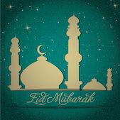 Eid Mubarak — Stock Photo