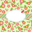 Royalty-Free Stock Vector Image: Floral background with a frame