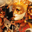 Venetian mask — Stock Photo #11103287
