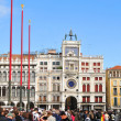 Piazza San Marco, Venice — Stock Photo