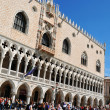 Doge's Palace, Venice - Stock Photo