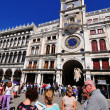 San Marco Square in Venice — Stock Photo #11108455
