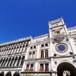 Venice, Italy — Stock Photo #11108482