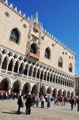 ドゥカーレ宮殿、ヴェネツィア — ストック写真