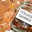 Stock Photo: College savings