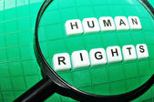 Focus on human rights — Stock Photo