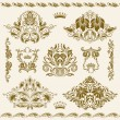 Set of vector damask ornaments. — Vecteur #11576485