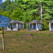 Stock Photo: Roadside cabins