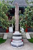 каменный памятник сун цин лин жена солнце yat-sen резиденции garde — Стоковое фото