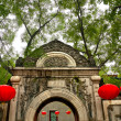 Stone Gate Garden Red Lanterns Prince Gong Mansion Qian Hai Beij — Stock Photo #10967708
