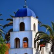 Stock Photo: Immaculate Conception Church Old SDiego Town California