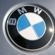 Stock Photo: BMW logo