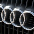 Audi logo — Stock Photo #11988819