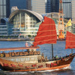 Stock Photo: Chinese sailing ship
