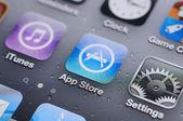 IPhone 4s screen — Stock Photo