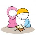 Reading al-qur an — Stock Vector