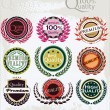 Set of vintage retro premium quality labels — Stock Vector