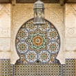 Moroccan fountain — Stock Photo