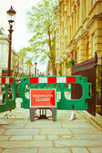 Closed footpath — Stock Photo