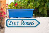 Rent rooms sign — Stock Photo
