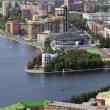 Ekaterinburg City — Stock Photo