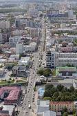 Ekaterinburg City — Stock Photo