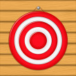 Red Target — Stock Vector #11058474