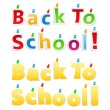 Back To School Paper Words — Stock Vector
