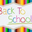 Vector de stock : Back To School Background