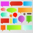 colorful speech bubbles and balloons background vector — Stock Vector
