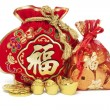 Red Gift Bags and Gold Ingots — Stock Photo #11255903