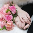 Bride and groom's hands — Stock Photo