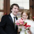 Just married couple — ストック写真 #10982287