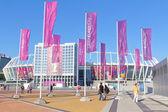 Das olympiastadion wo werden gastgeber des finales des fußes — Stockfoto