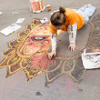 Chalk Drawings - Foto de Stock